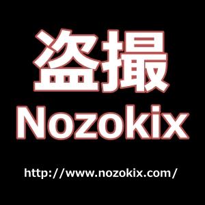 盗撮Nozokix